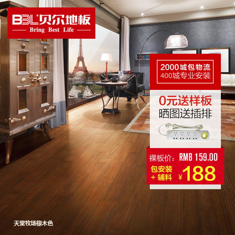 China Green Wood Flooring China Green Wood Flooring Shopping