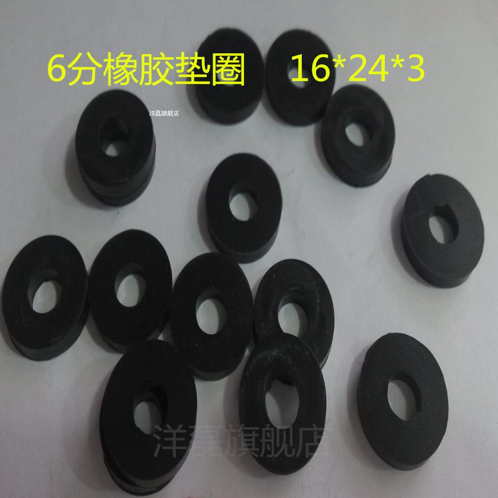 China Convoluted Rubber Bellows, China Convoluted Rubber Bellows ...