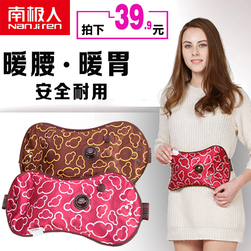 Belt warm hot water bottle explosion hand po rechargeable electric heater hot water bottle hot water bottle warmer warm baby hot treasure warm warm waist treasure has water