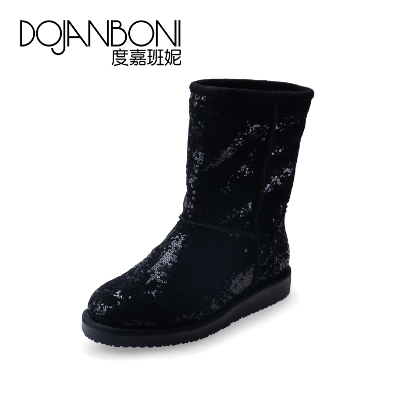Get Quotations · Bene 2015 autumn paragraph sequin black hair stylish and  comfortable leather women s boots snow boots 10150 2e52633156
