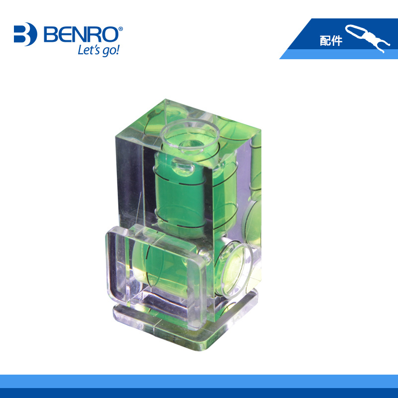Benro benro two-dimensional fluorescence hot shoe spirit level bubble level/3d camera level level of beads