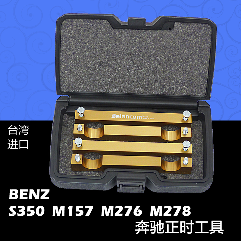 China Star C3 Diagnosis Tool For Benz, China Star C3