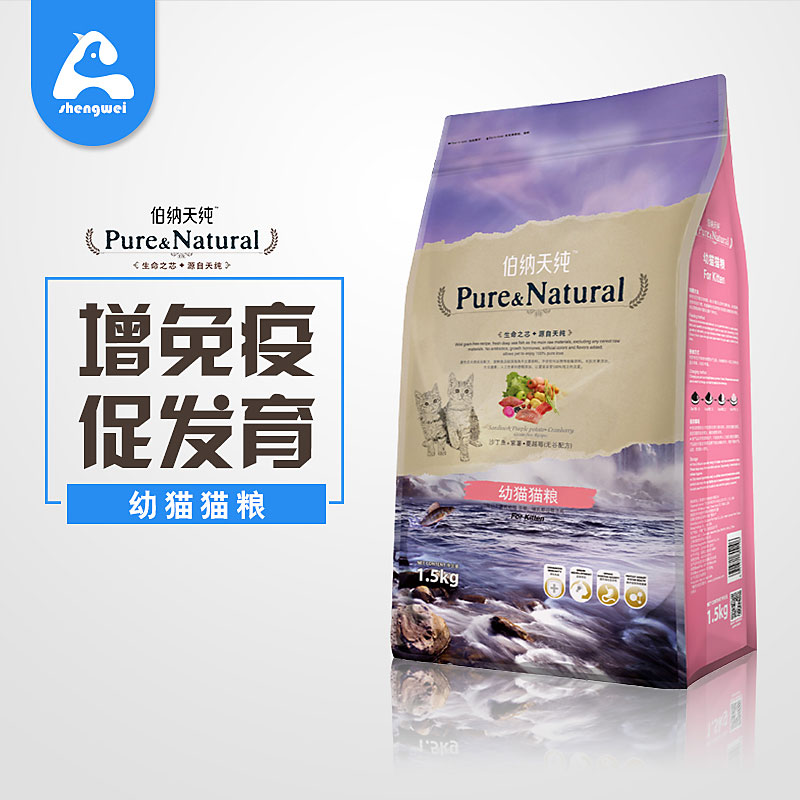Bernard days of pure 1.5 kg kitten cat food in the first four months of this natural food fish flavor pregnant lactating cat food staples