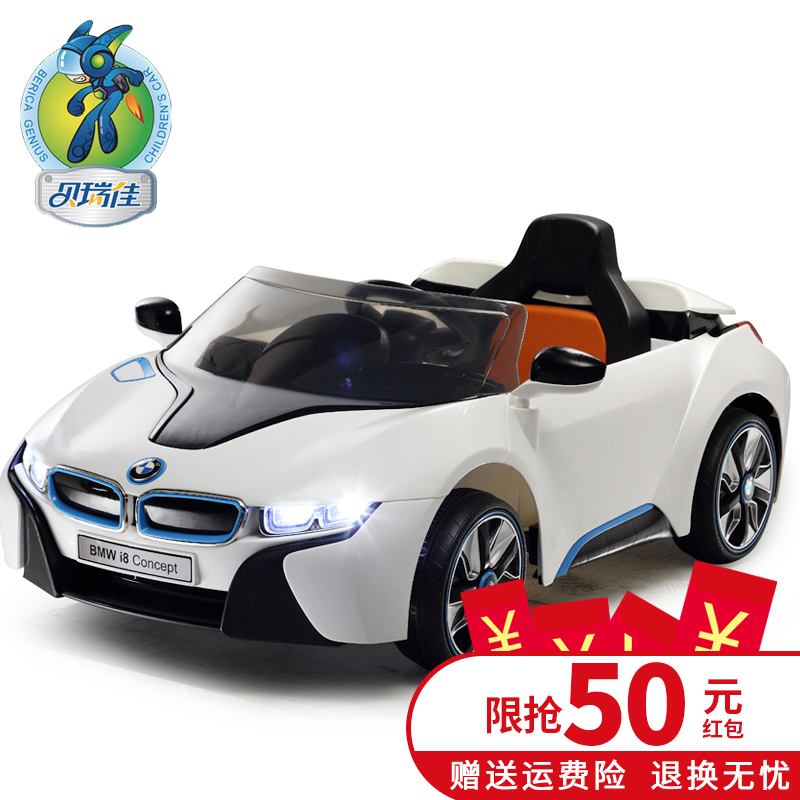 Berry good children electric car stroller four pairs of drive electric vehicles can take remote control car toy car bmw i8