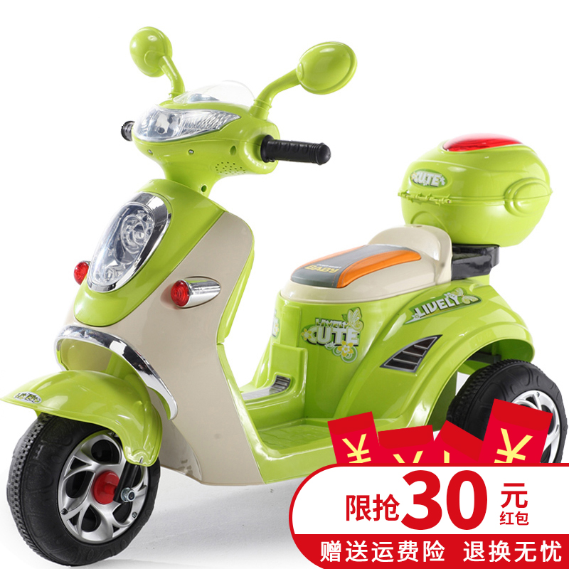 Berry good children electric motorcycle baby stroller three children can sit toy car small magnolia