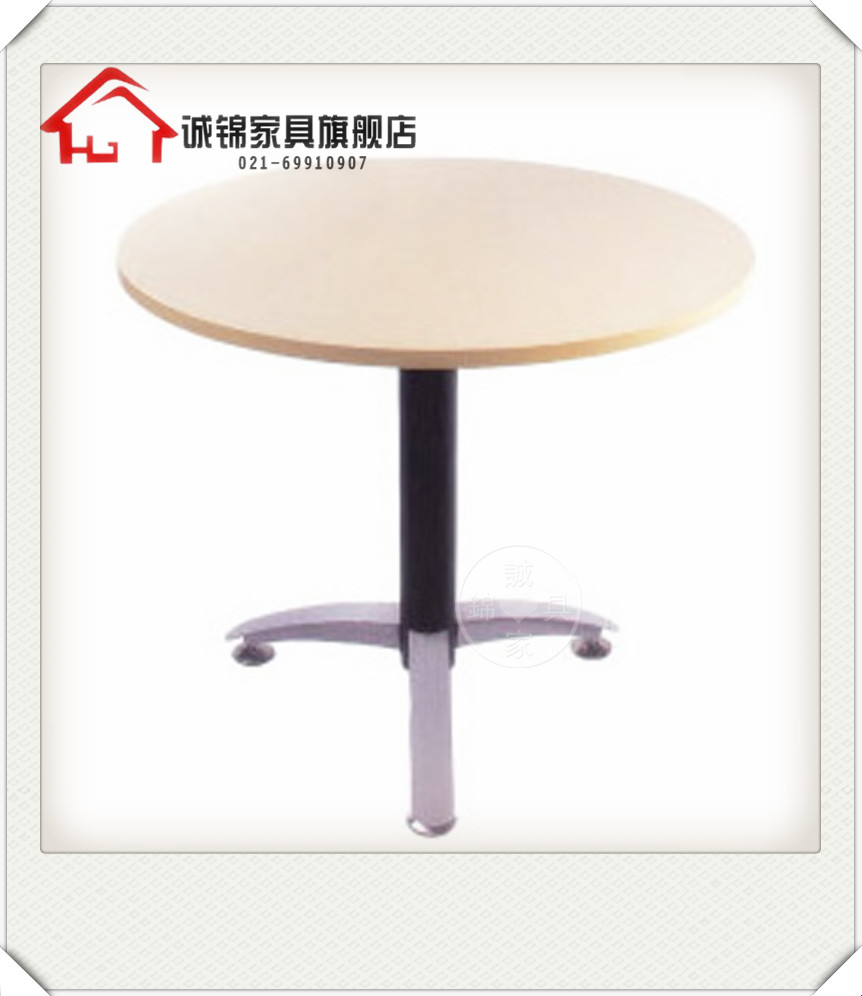 Berserk shanghai staff office furniture fashion simple round table leisure table negotiating table parlor to discuss