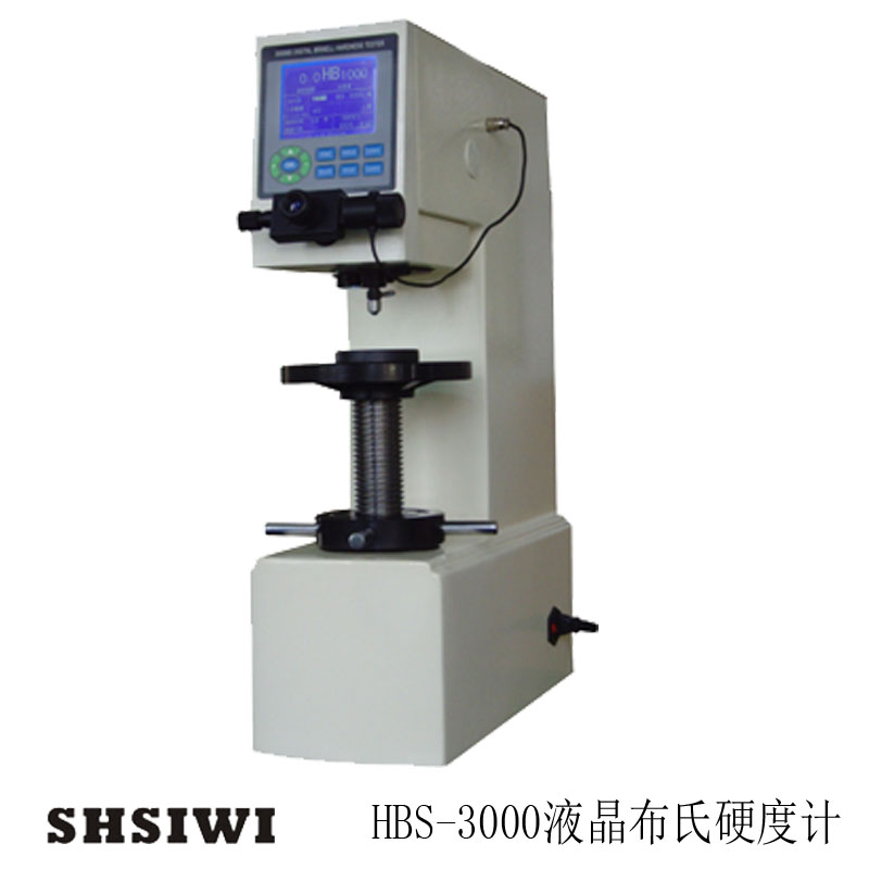 Best for HBS-3000 sclerometer brandt's sclerometer lcd digital display lcd digital display free shipping invoice