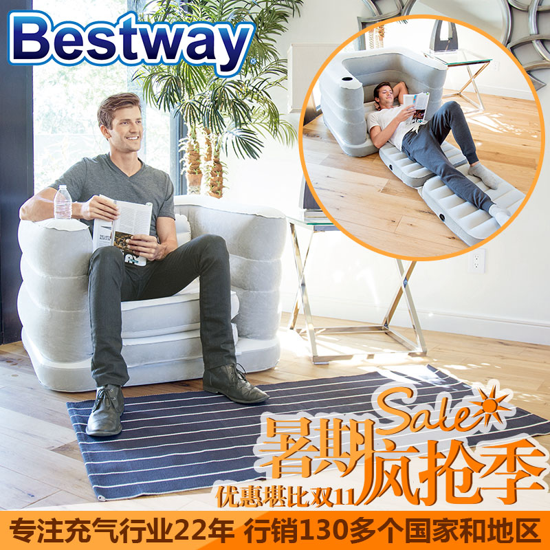 Bestway flocked inflatable sofa beanbag sofa single or double sofa bed portable outdoor home
