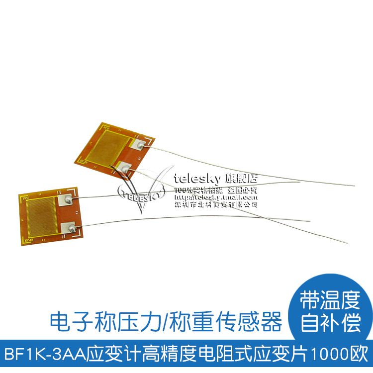 BF1K-3AA strain gauge high precision resistive strain gauge 1000 europe said pressure/weighing sensor
