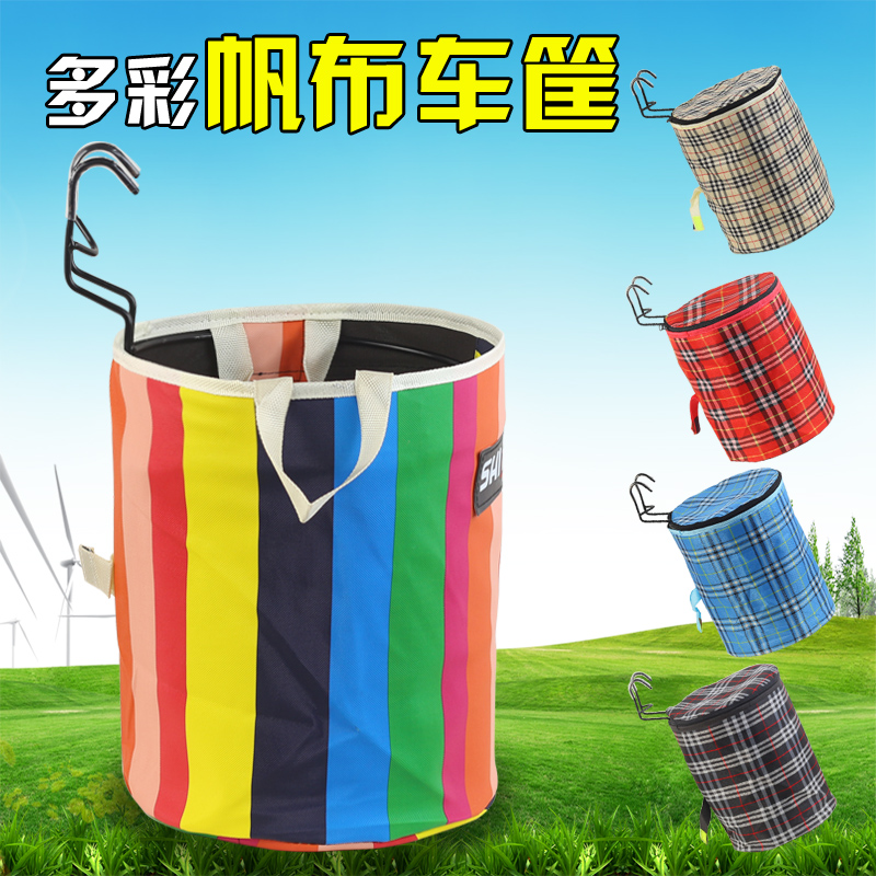 Bicycle basket bicycle basket bicycle basket bicycle basket bicycle basket canvas folding bike basket with a piece of equipment