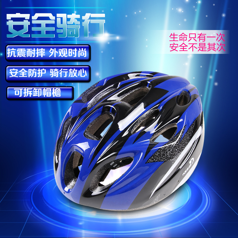 Bicycle helmet riding helmet mountain bike road bike helmet safety helmet male and female models riding equipment accessories