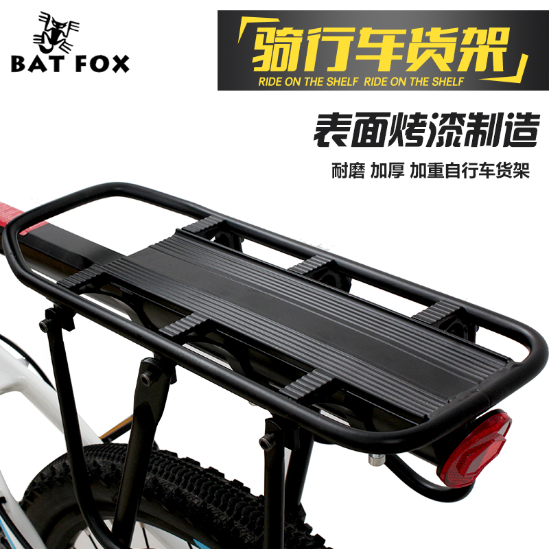 Bicycle rack bicycle quick release rear seat shelf after shelf mountain bike riding equipment accessories bicycle riding equipment