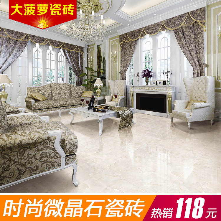 Big pineapple 800x800 thin ceramic stone tile floor tile living room bedroom floor tiles foshan ceramics factory outlets