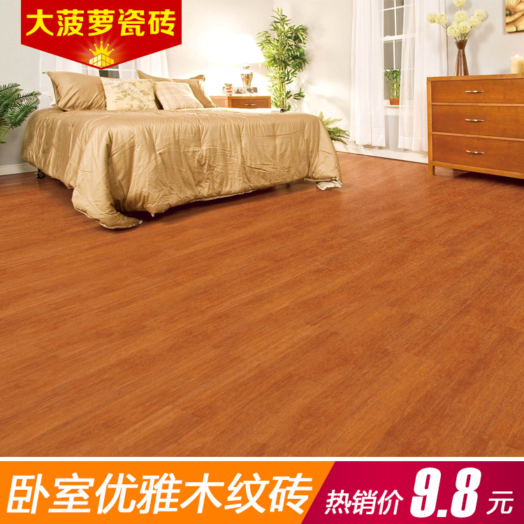 Big pineapple brick tile imitation wood fir wood floor bedroom brick slip floor tile living room floor tiles brick