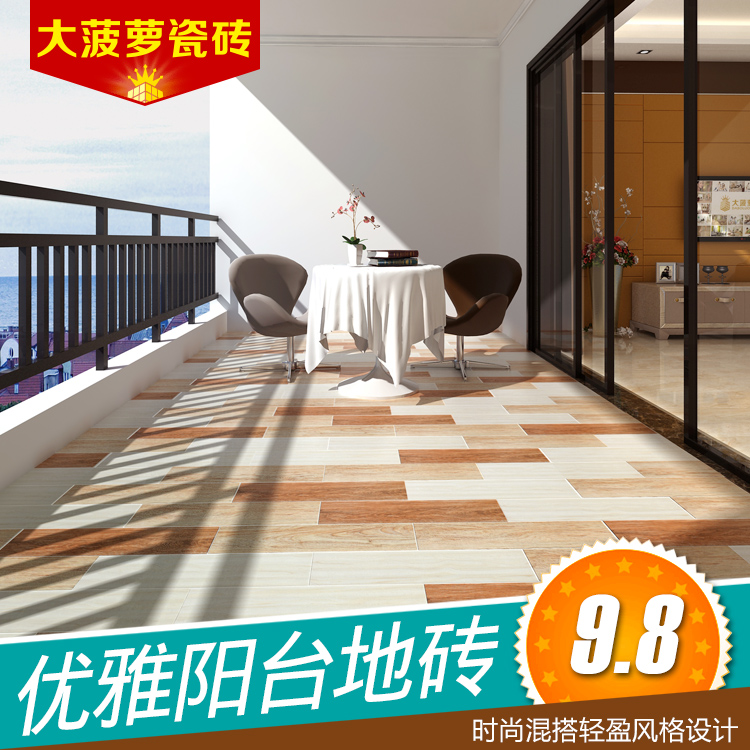 China Wood Finish Tile China Wood Finish Tile Shopping Guide At