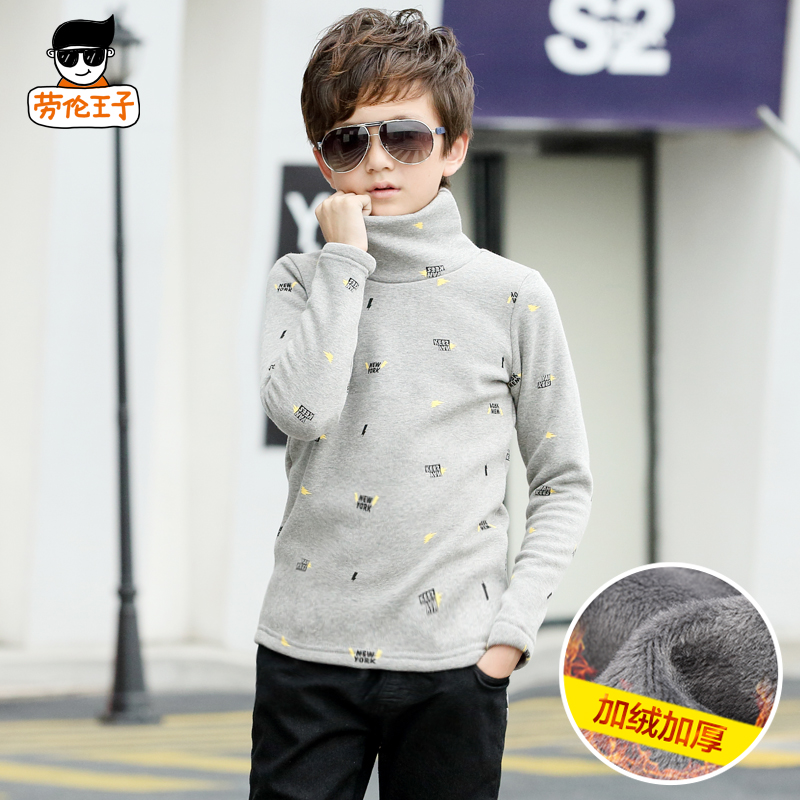 Big virgin warm winter coat 12 boys 13 winter children's clothing plus thick velvet high collar bottoming shirt underwear 15 years old