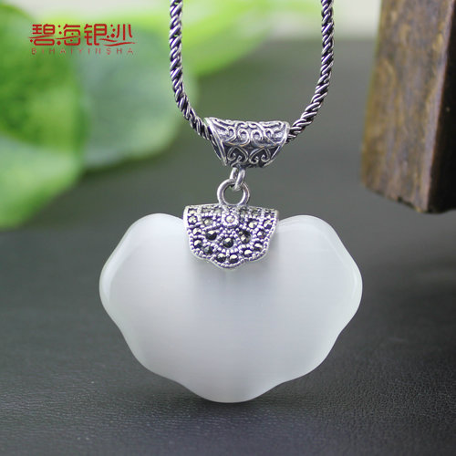 Bihaiyinsha sterling 925 silver opal clouds clavicle chain pendant-longevity lock thai silver retro palace