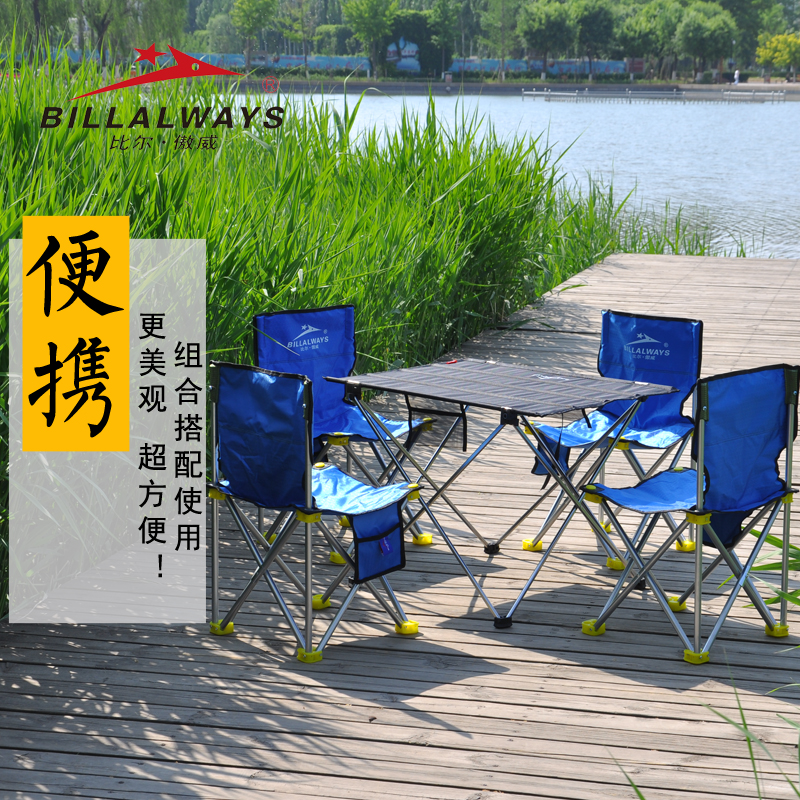 Bill orad outdoor camping ultralight portable aluminum folding table barbecue picnic tables folding tables and chairs set