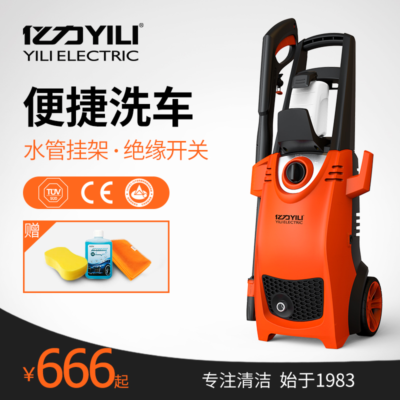 Billion of 5.32 since the suction pressure washer washing machine v household electric washing machine portable high pressure car wash water gun