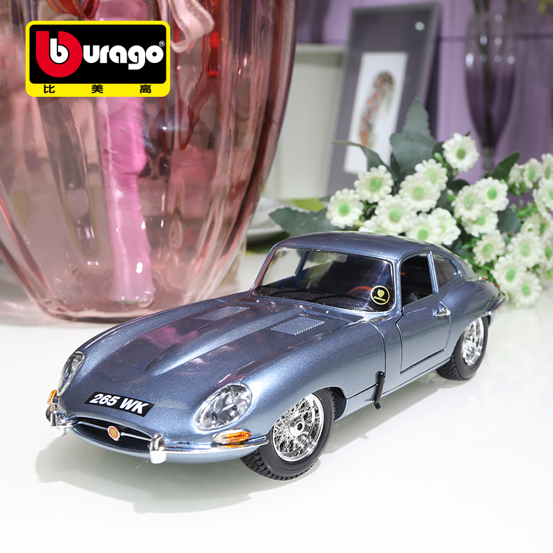 Bimei high jaguar cars 20121:18 jaguare classic car factory simulation alloy car model collection gift
