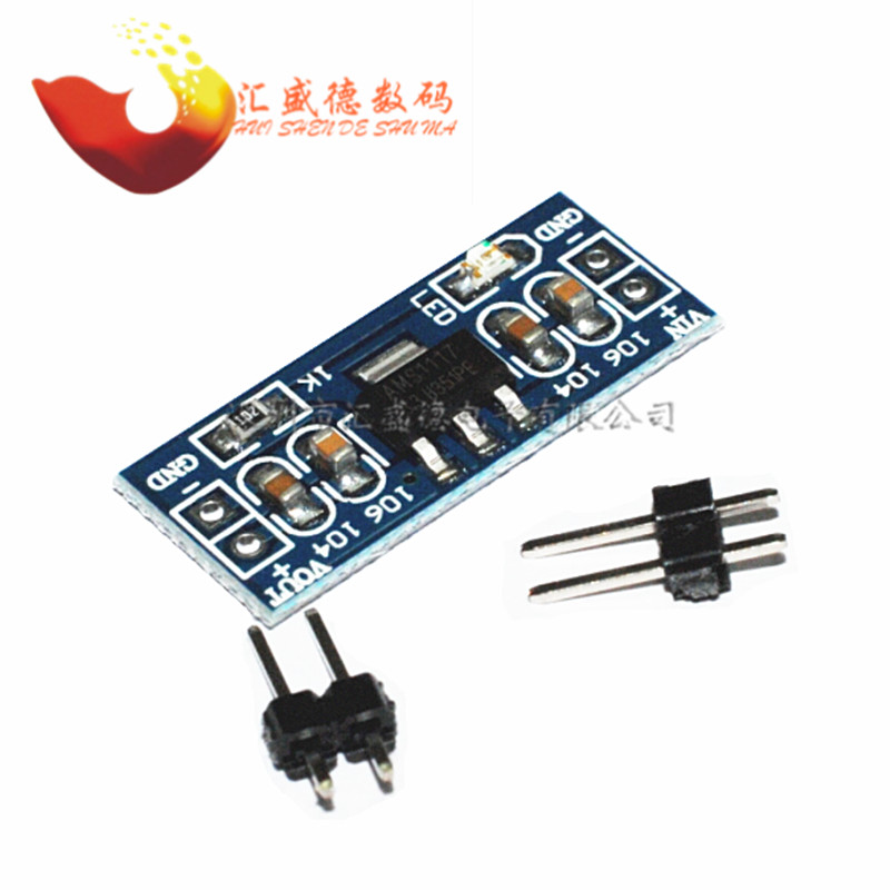 Bin [and] ams1117-5.0 5.0V 5 v power supply module power supply module to send pin
