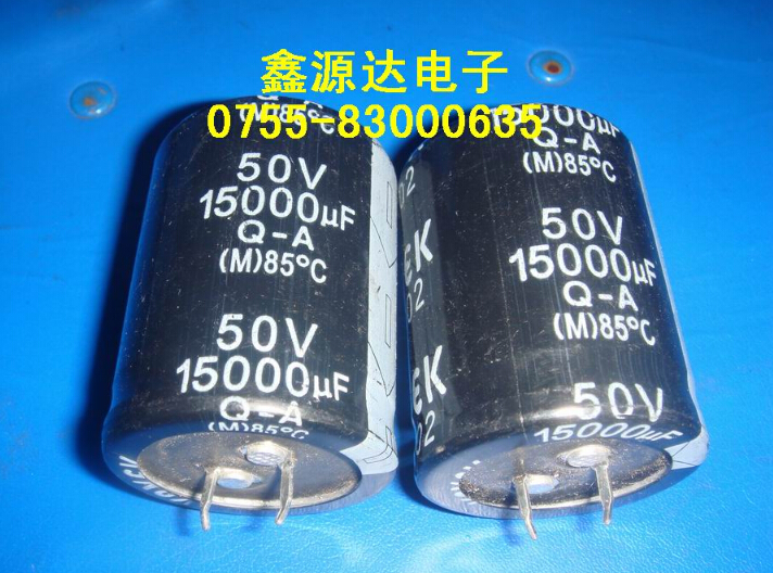 [Binful] 100% genuine 15000 uf/50 v 50v15000uf