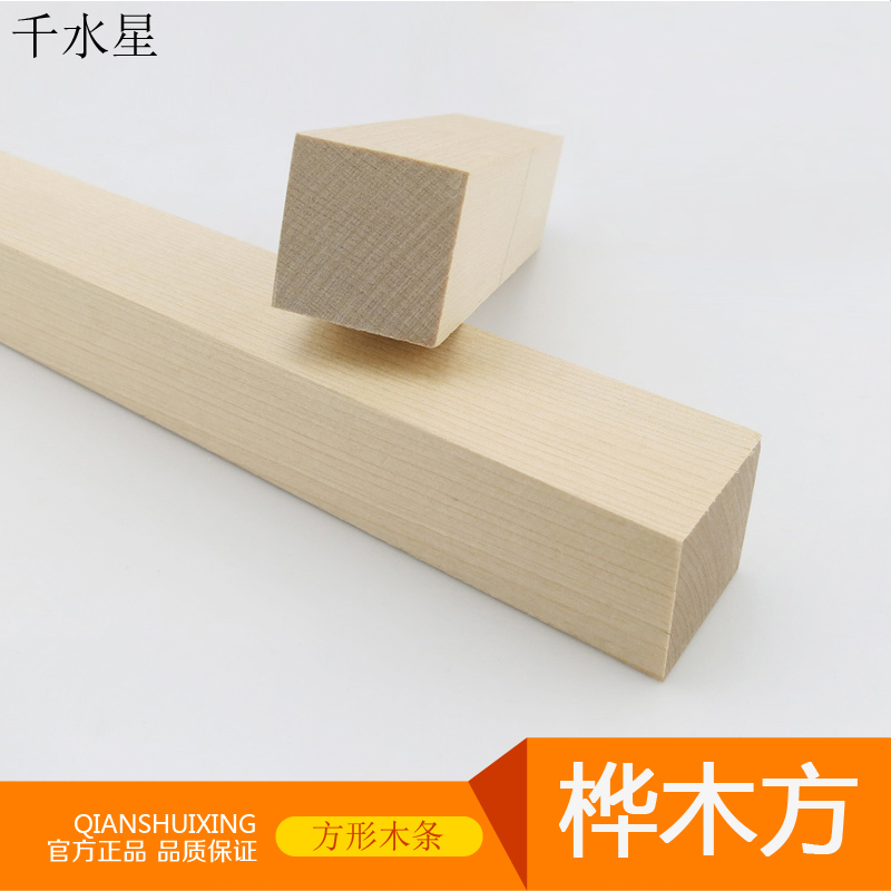 Birch wood assembled model diy diy material square wooden square wood solid wood wooden sticks