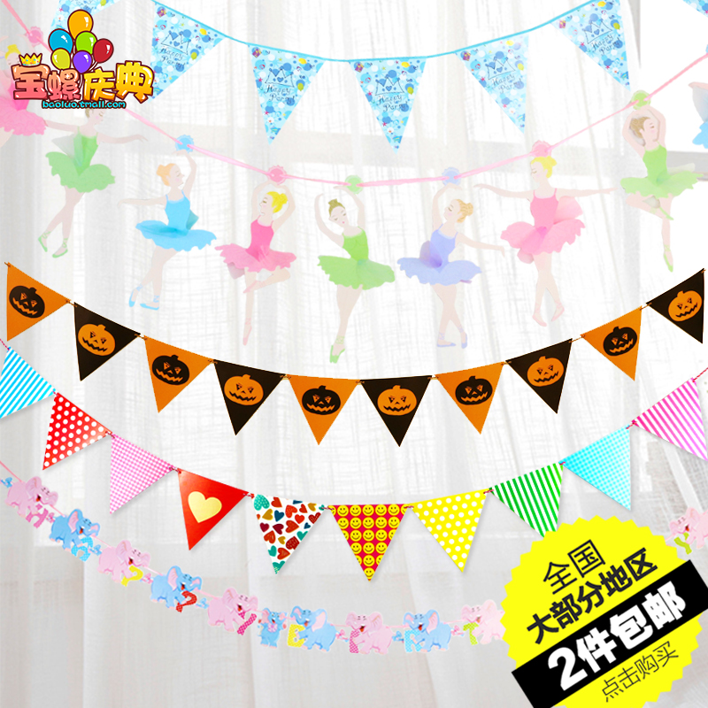 Birthday party banner layout brace pull the flag hanging flags and pennants halloween garland decorated and furnished letters brace