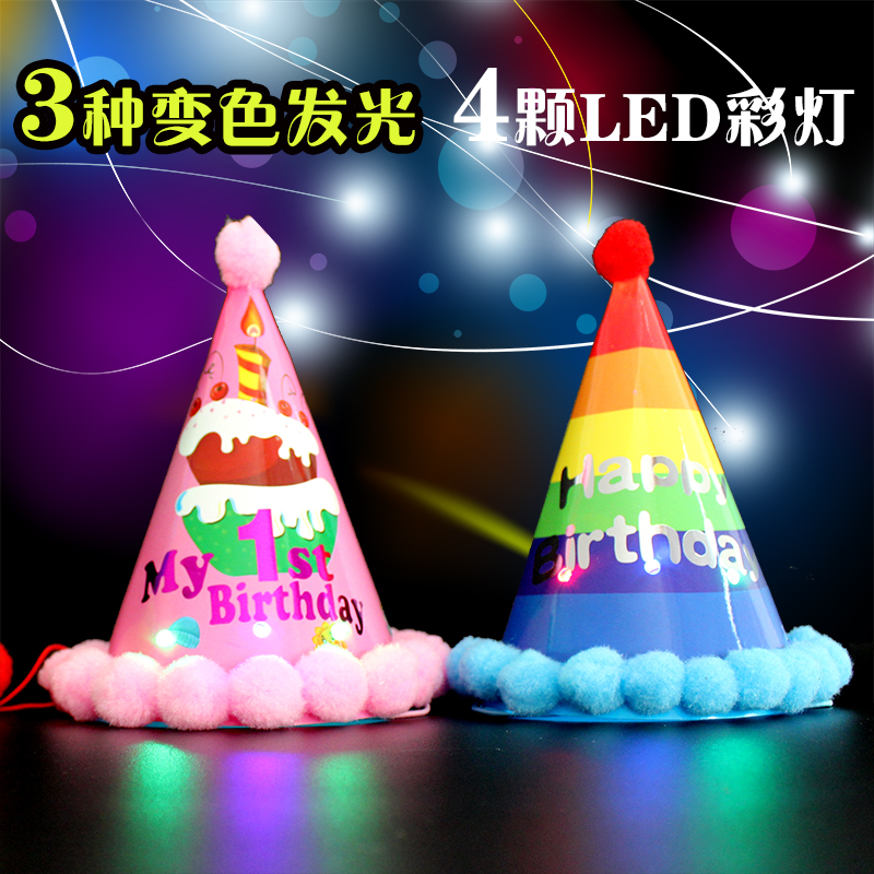 Birthday party hats birthday hat decorated baby birthday party hat birthday decoration supplies furnished props