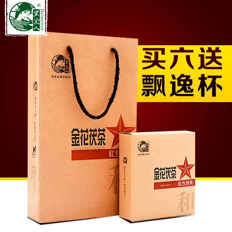 Black beauty golden fu tea 350g anhua hunan black tea golden fu fu brick tea black tea traditional black tea