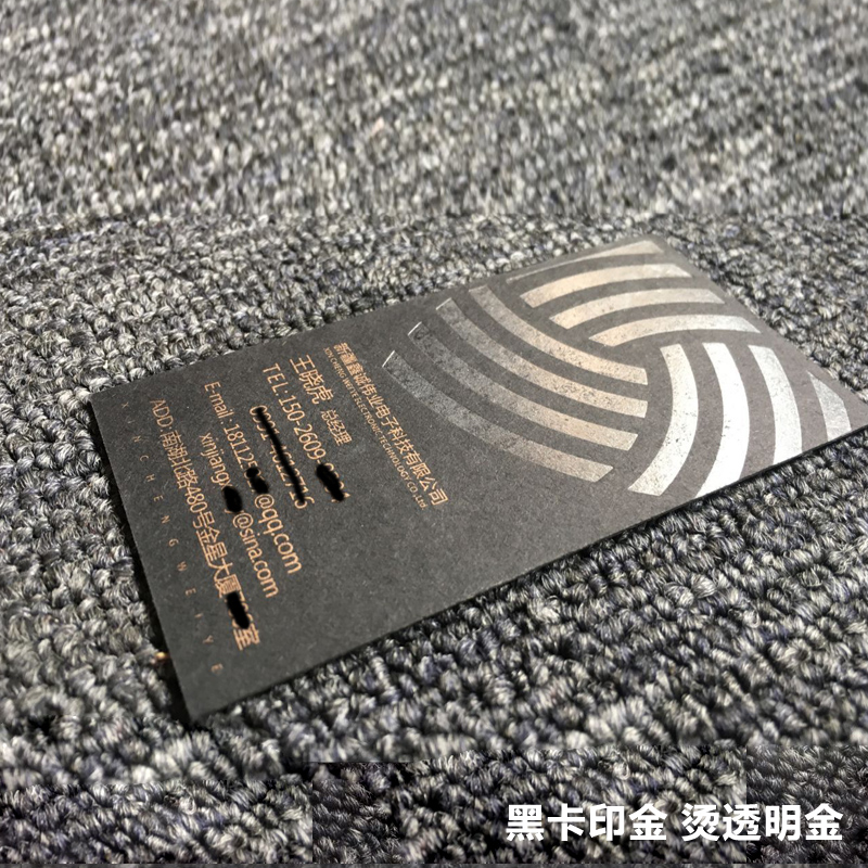 Black cardboard paper business card printing business cards custom creative printing gold business card free business card design and printing production set