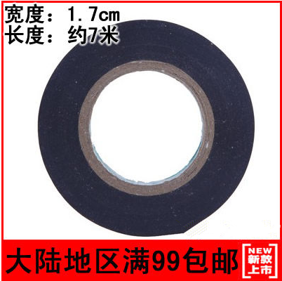Black pvc electrical insulation tape electrical tape flame tape high voltage cable insulation tape wrapped tape