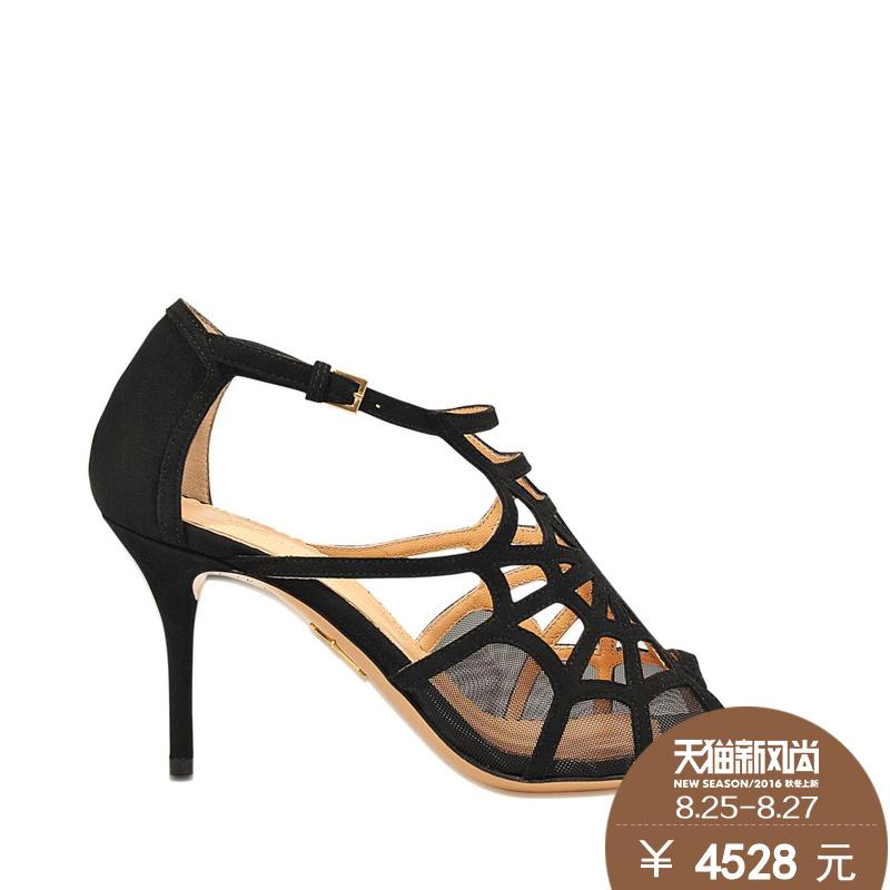 china spider web fashion china spider web fashion shopping guide at