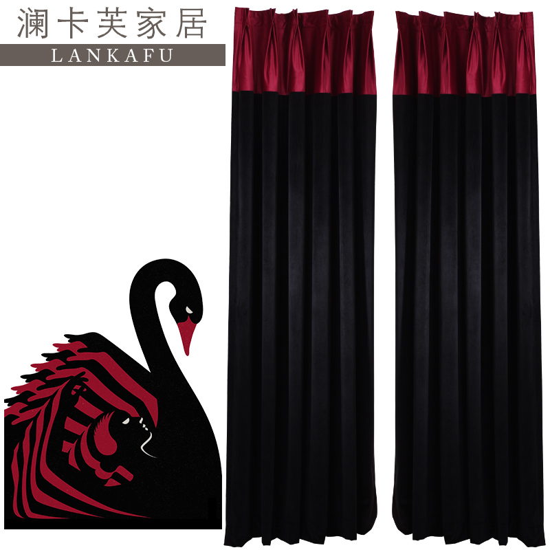 Get Quotations Black Swan Velvet Curtains Custom Upscale European Modern Minimalist Living Room Finished Bedroom