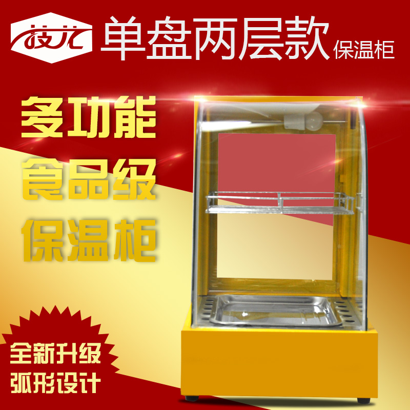 Black yellow curved glass cabinet tart warmer showcase commercial insulation food display cabinets