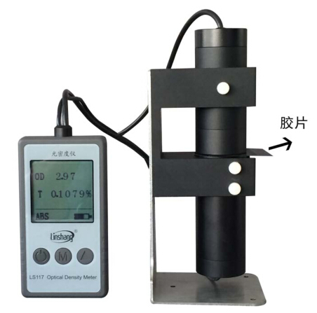 Blackout luminousness lens optical density meter meter/aluminized/gilt silver plating film glass membrane luminousness Tester