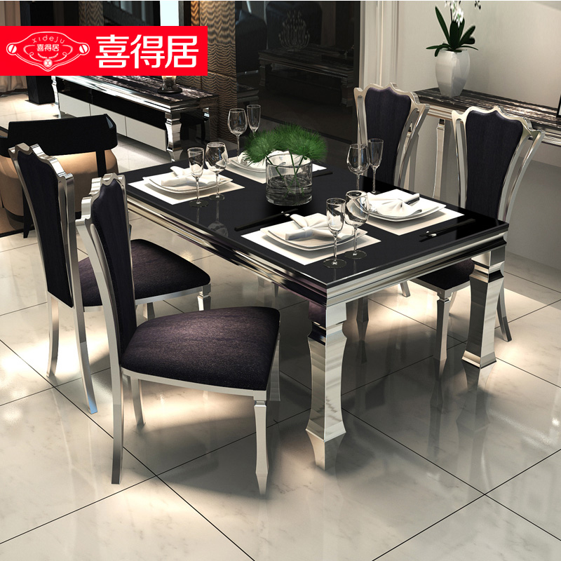 Get Quotations · Blessed With Habitat Glass Coffee Table Modern Minimalist  Stainless Steel Dining Table Dinette Combination Rectangular Dining