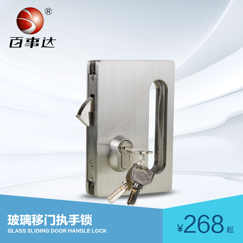 Get Quotations · Blockbuster Glass Sliding Door Glass Sliding Door Lock  Handle Lock Lock Double Opening Glass Door Handle