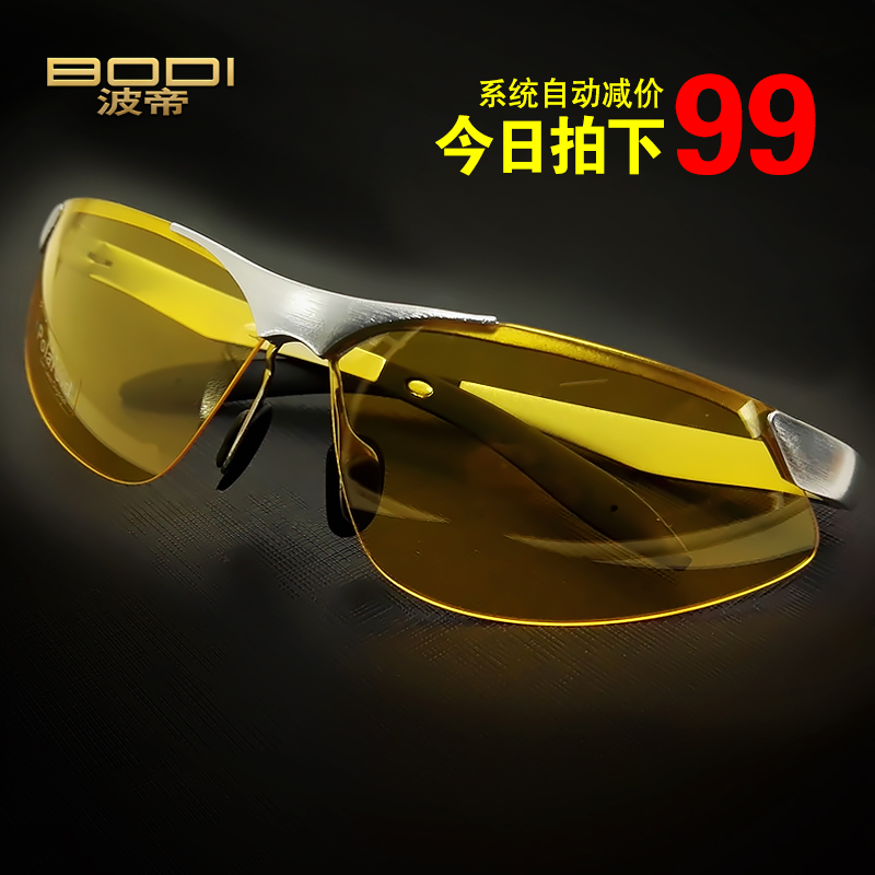 Blu-ray radiation glasses anti wave emperor esports gaming computer goggles men and women no prescription eye myopia prevention Mirror