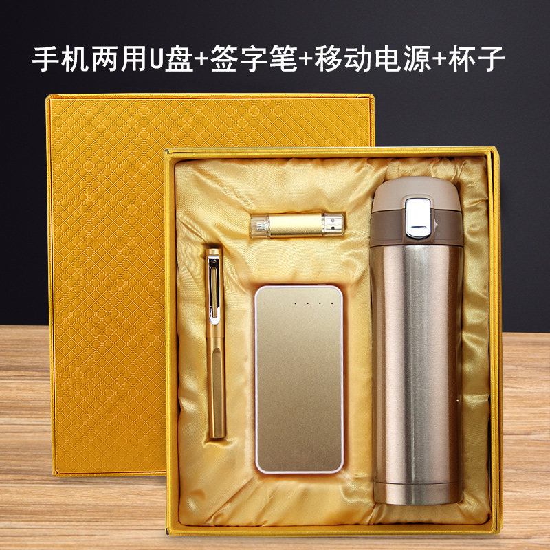 Blue and white porcelain gift sets tyrant gold business mug gift pen u disk utility four sets of teacher's day gift