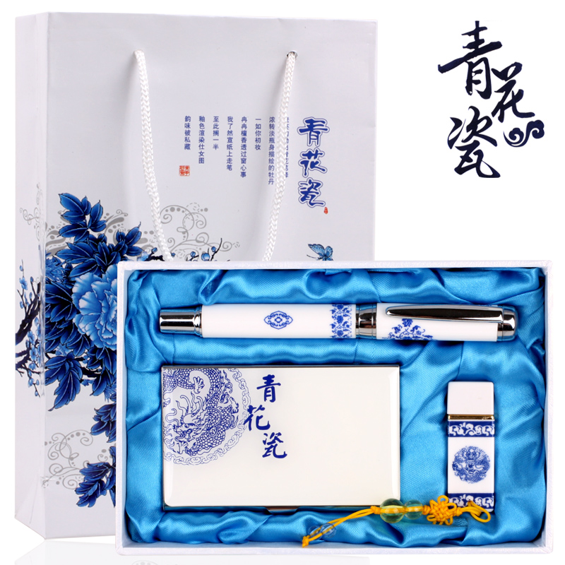 Blue and white porcelain pen tray 16gu three sets of creative business card holder business gift set custom logo company units