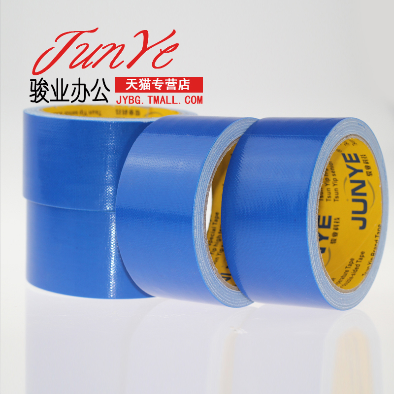 Blue cloth tape carpet tape waterproof tape affixed 10CM width * 10 m long 1-2-3-4-5-6-8-10cm