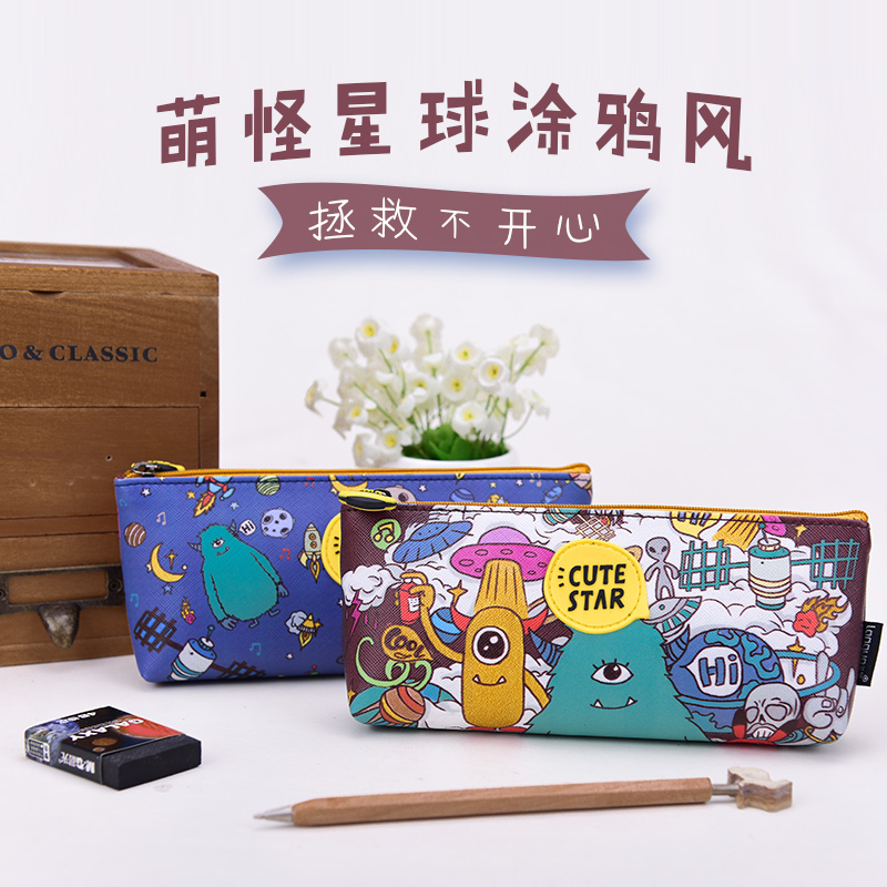 Blue fruit meng blame star rocker pencil korea stationery pencil box creative minimalist female student printing capacity