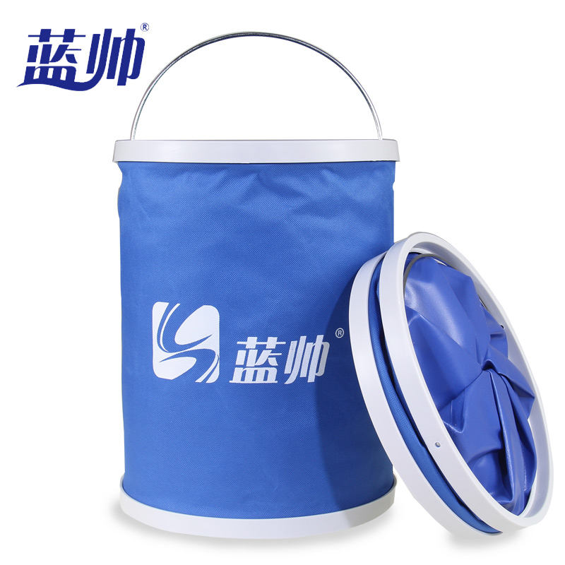 Blue handsome multifunction portable folding bucket car wash bucket bucket bucket outdoor car 13 liters