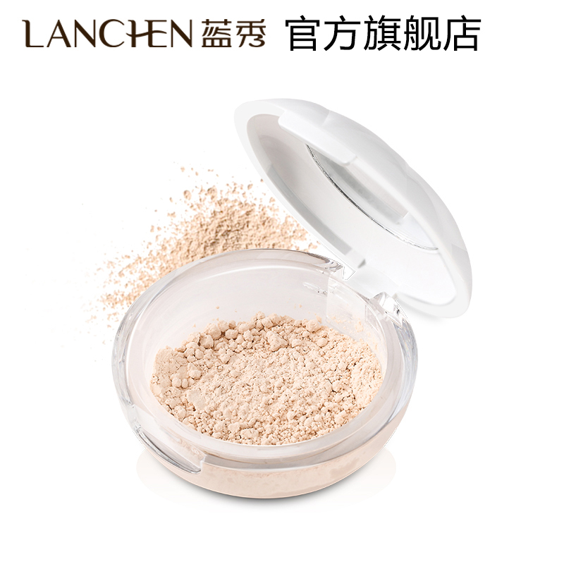 Blue light show no trace of dingzhuang loose powder lasting oil control makeup dingzhuang brightening vasopermeability service posted anti sweat