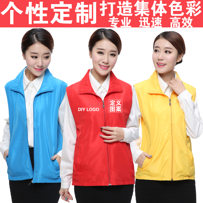 Blue wild takeaway volunteer vest vest vest advertising wedding dress shirt custom activities propaganda supermarket volunteer internet cafes