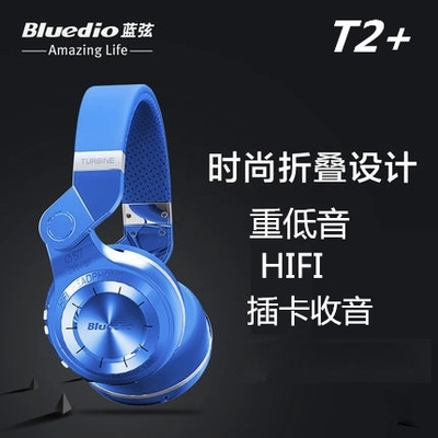 Bluedio/blue string t_2 + card fm wireless headset bluetooth headset 4.1 alloy double oversized horn