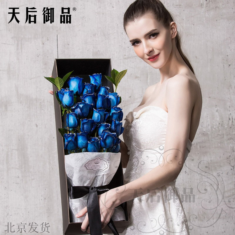 Bluelover rose preserved flower boxes hangchow beijing shanghai guangzhou city flower delivery valentine's day birthday gift