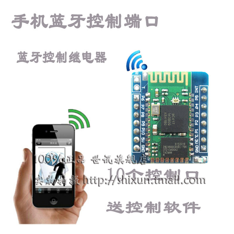 Bluetooth module bluetooth mobile phones bluetooth controller control port control relay control led wireless