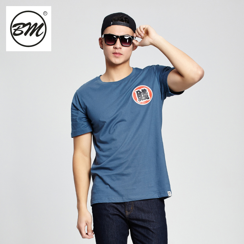 Bm-star personality he chen xiaojian cheap word chest big yards short sleeve t-shirt men short sleeve plus fertilizer male summer cotton